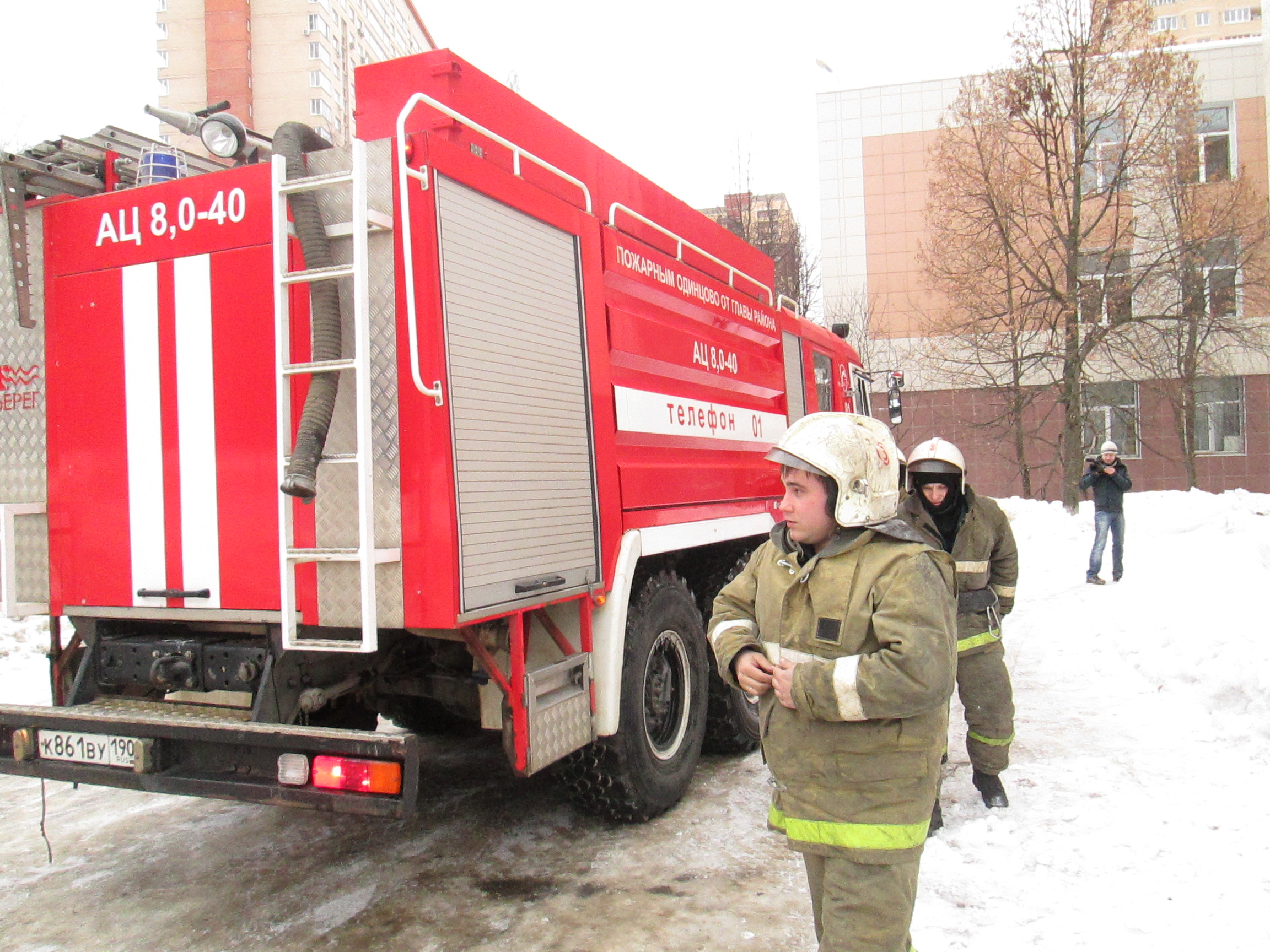 Экскурсия воспитанников МБОУ Зареченской СОШ в пожарном депо