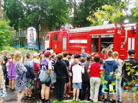 «День пожарной безопасности» в детском оздоровительном лагере «Благовест» Орехово-Зуевского района