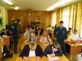 Сотрудники МЧС провели открытый урок в Железнодорожном
