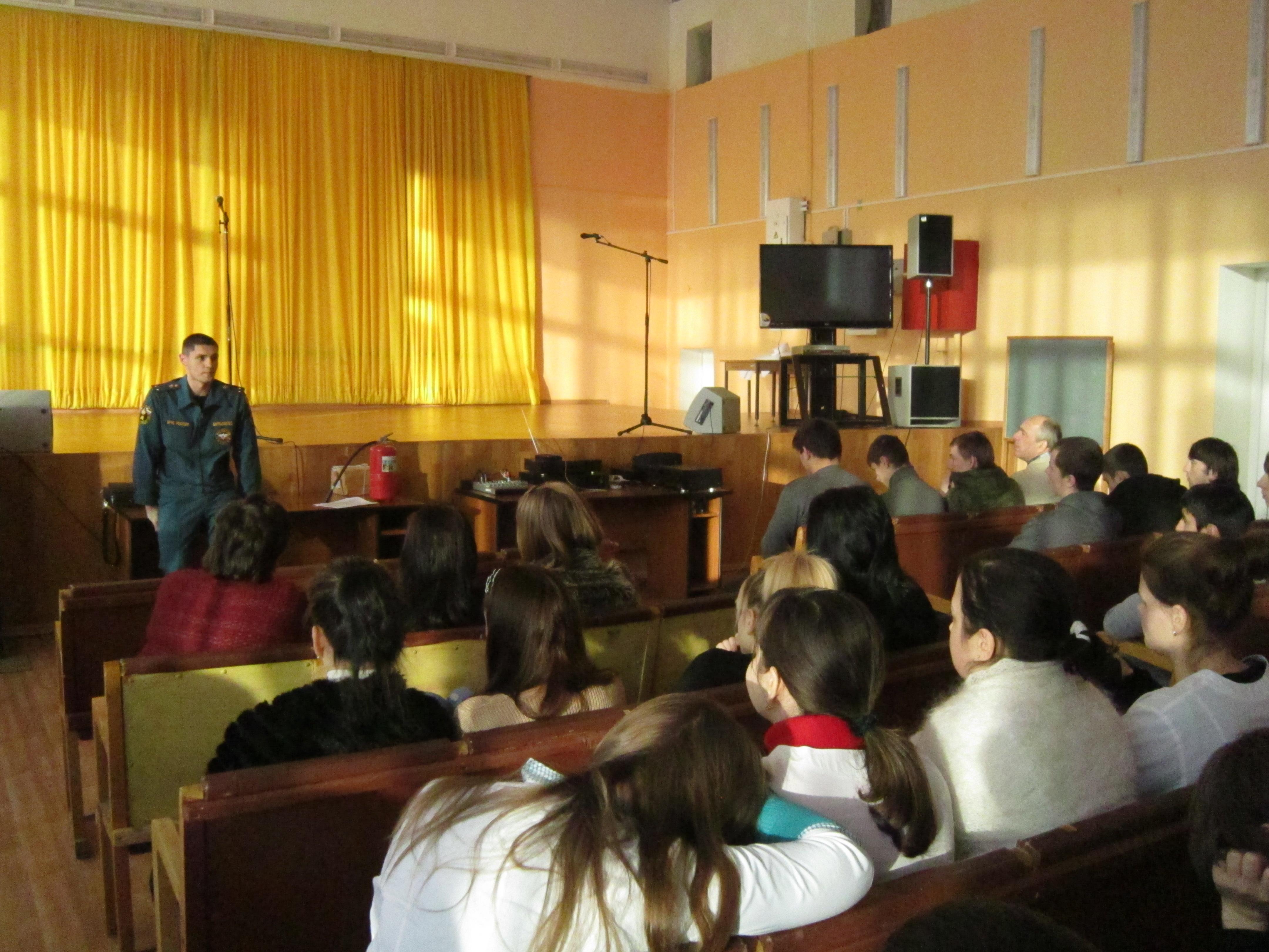 В рамках «Месячника безопасности» в Профессиональном училище №70 города Можайска проведен семинар на тему: «Молодежь - будущее безопасной России»