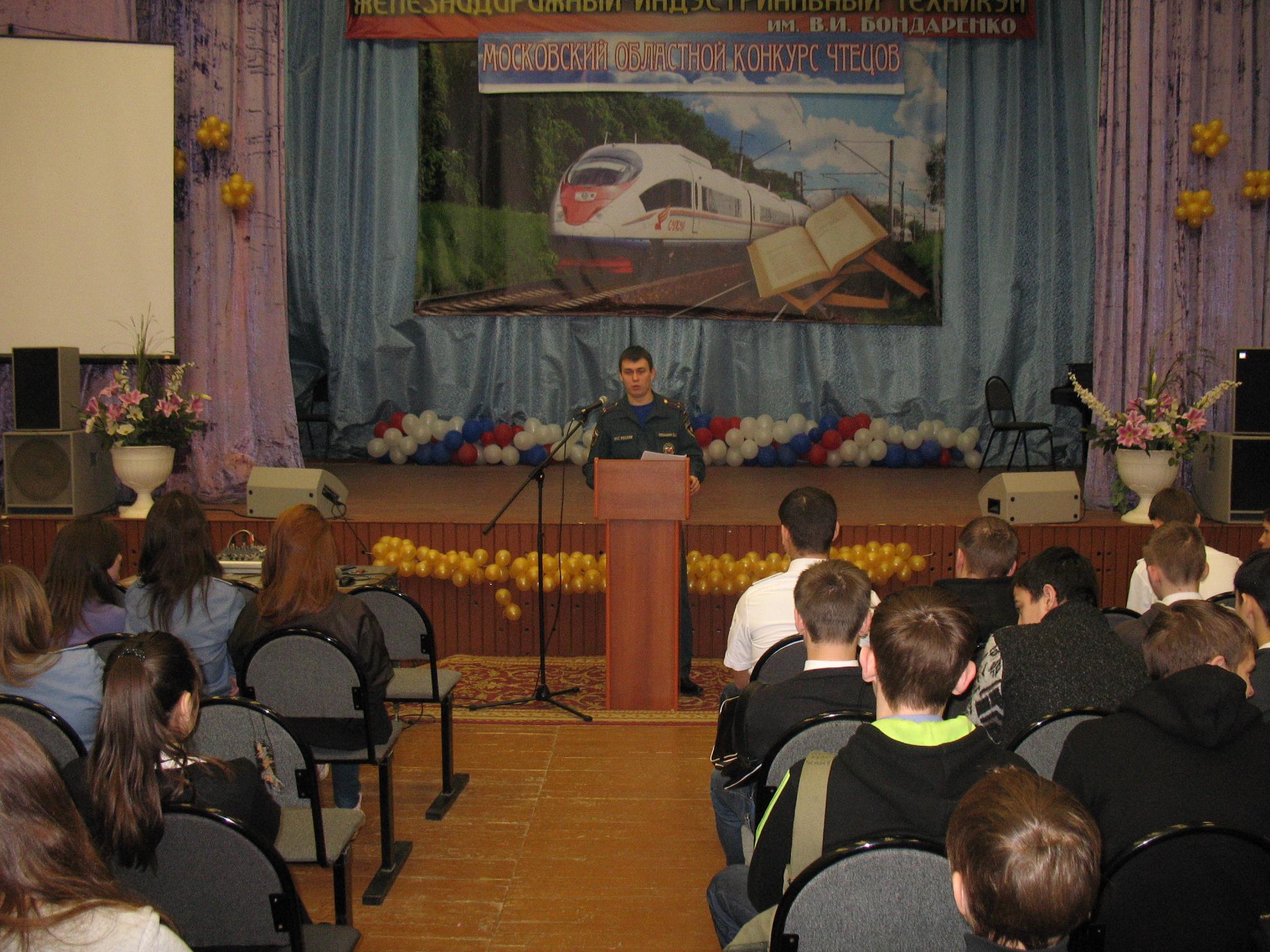 В Орехово-Зуевском районе Подмосковья проводятся занятия по пожарной безопасности с детьми в образовательных учреждениях