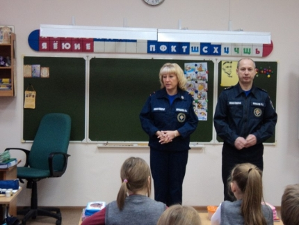 Подмосковные спасатели провели со школьниками урок безопасности