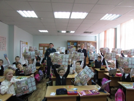 Подмосковные огнеборцы провели открытый урок в Балашихинской школе