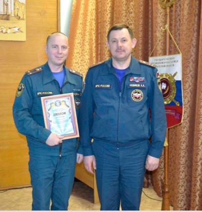 Фото начальник гу мчс по орловской области