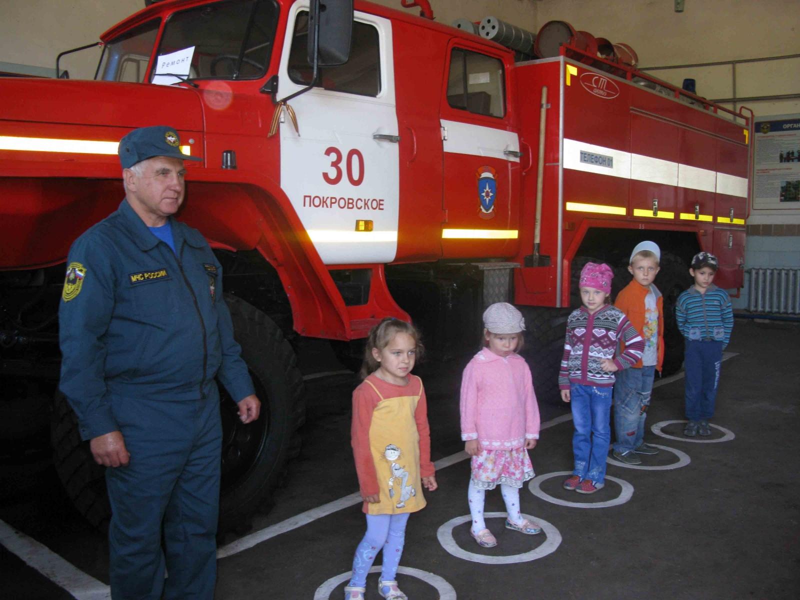 «МЧС России – за безопасное детство»: детсадовцы поселка Покровское посетили с экскурсией пожарную часть