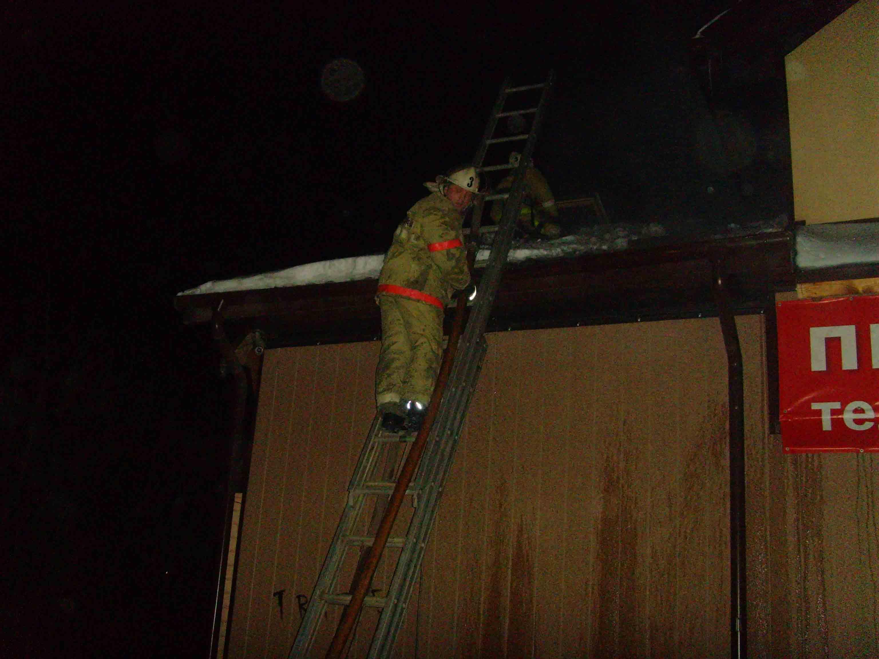 Благодарность пожарным