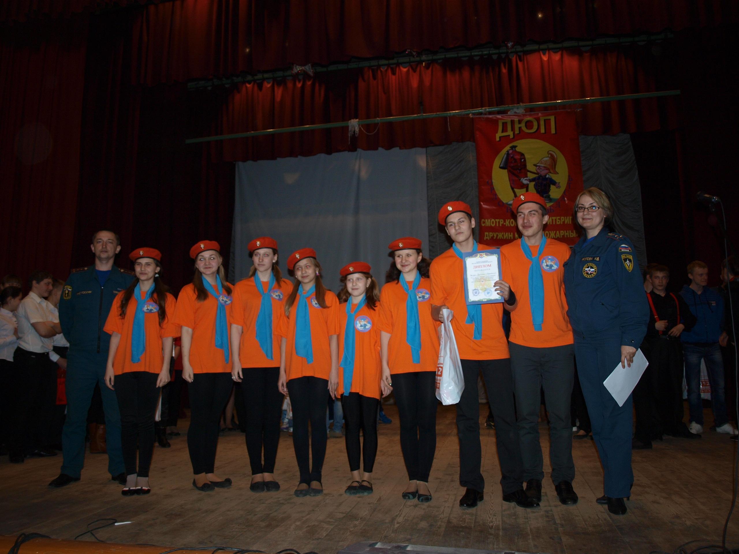 На Орловщине конкурс дружин юных пожарных продолжается