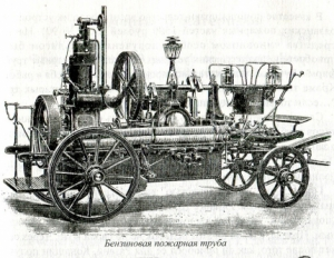 Противопожарное оборудование рязанских пожарных