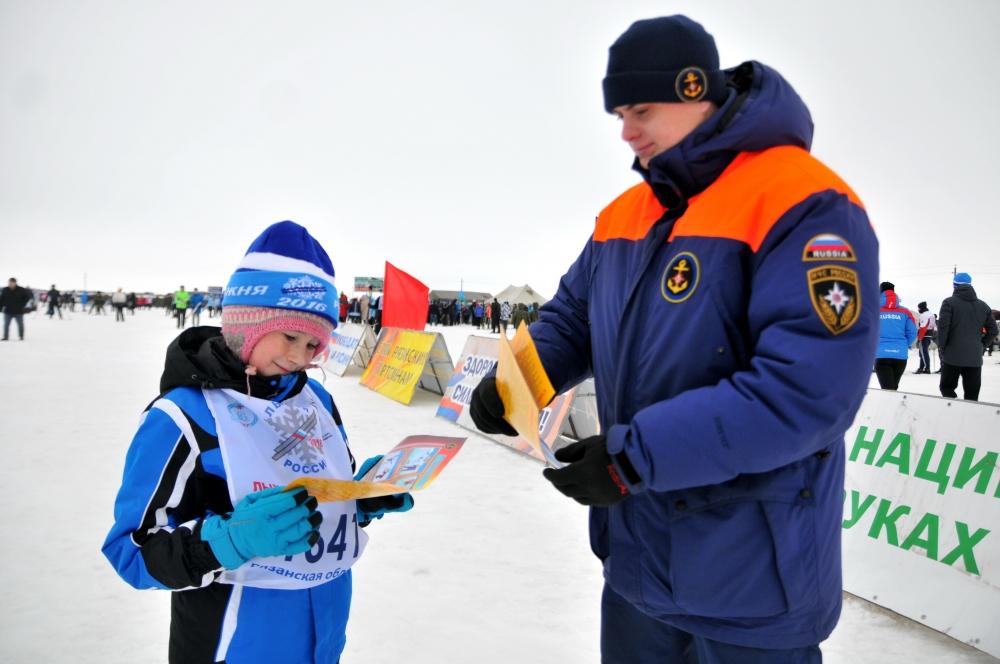 Участие сотрудников Главного управления МЧС России по Рязанской области в лыжне России 2016