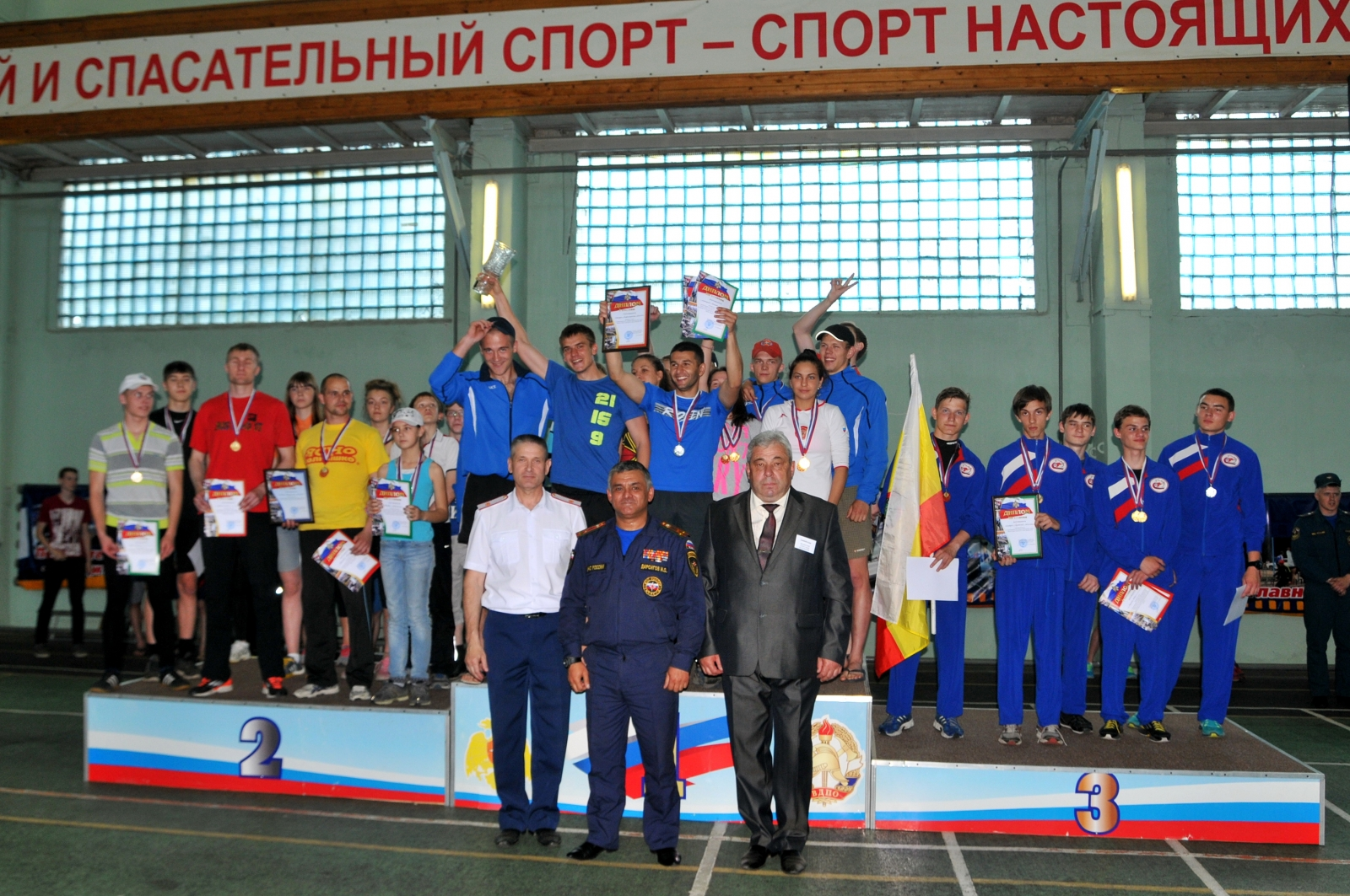 Соревнования на Кубок И.Ф. Зайцева