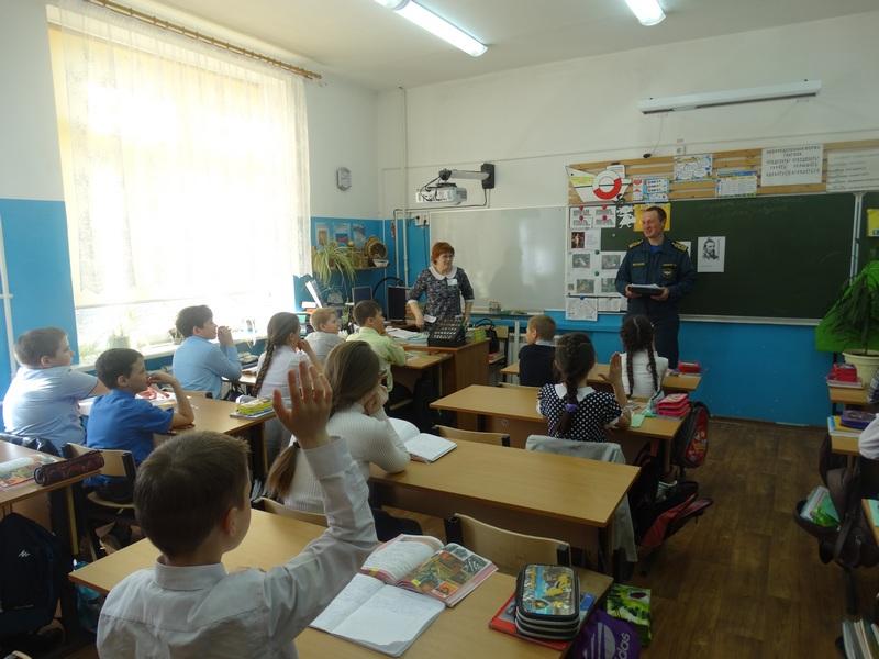 Всероссийский открытый урок «Основы безопасности жизнедеятельности (04.10.2018)