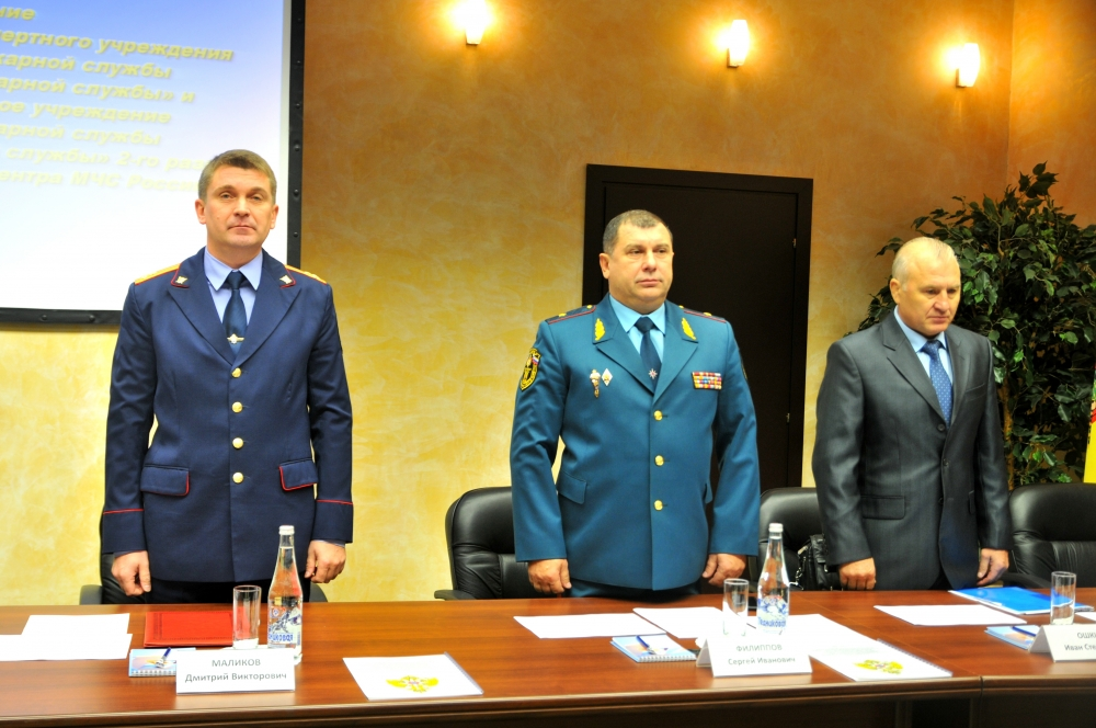 Конкурс судебно-экспертных учреждений ЦРЦ МЧС России