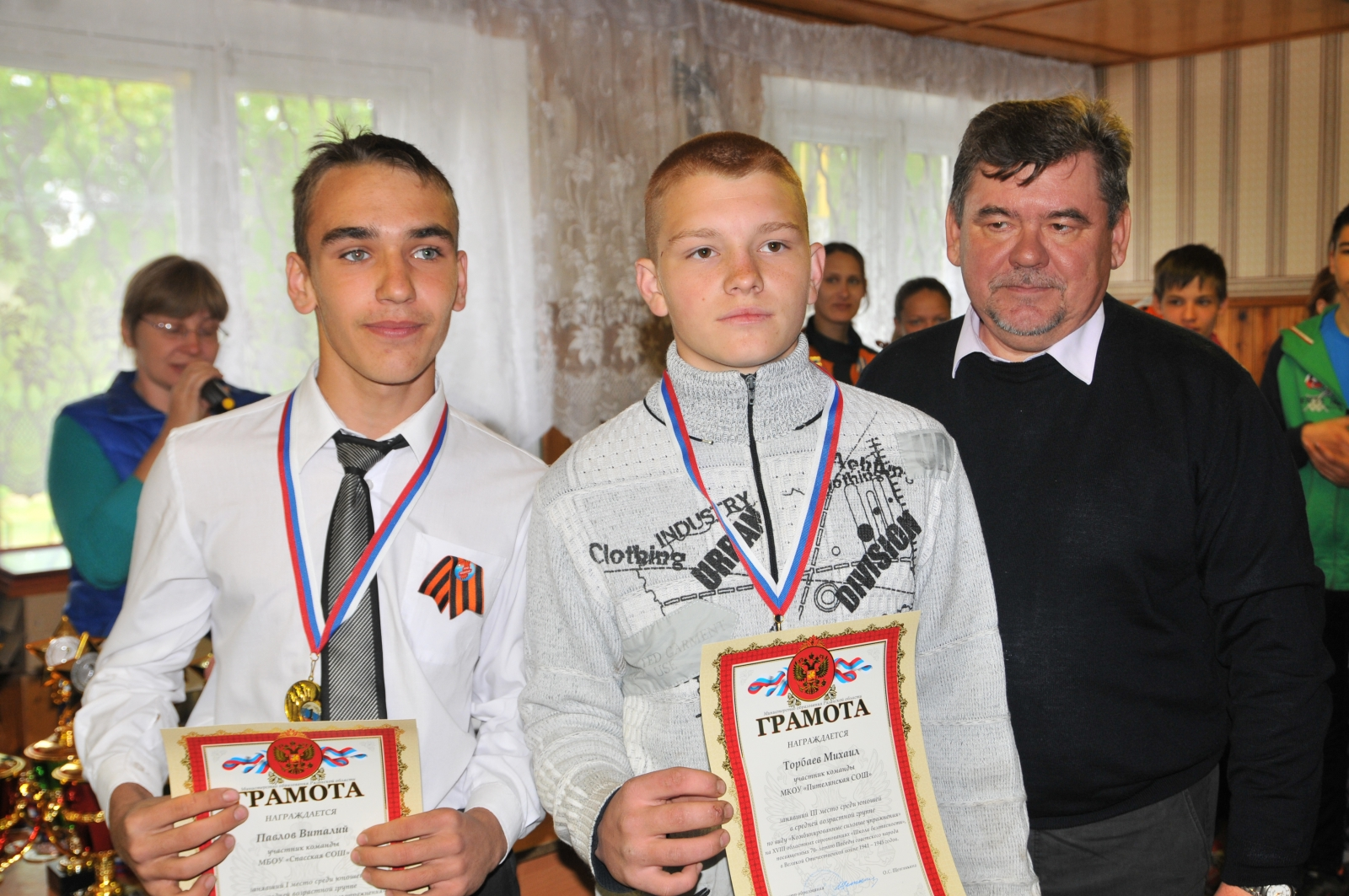 XVIII областные соревнования «Школа безопасности»