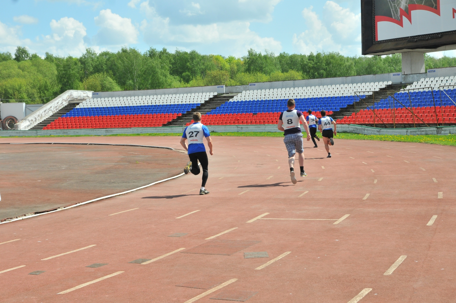 Соревнования на первенство по легкой атлетике среди подразделений Главного управления МЧС России по Рязанской области