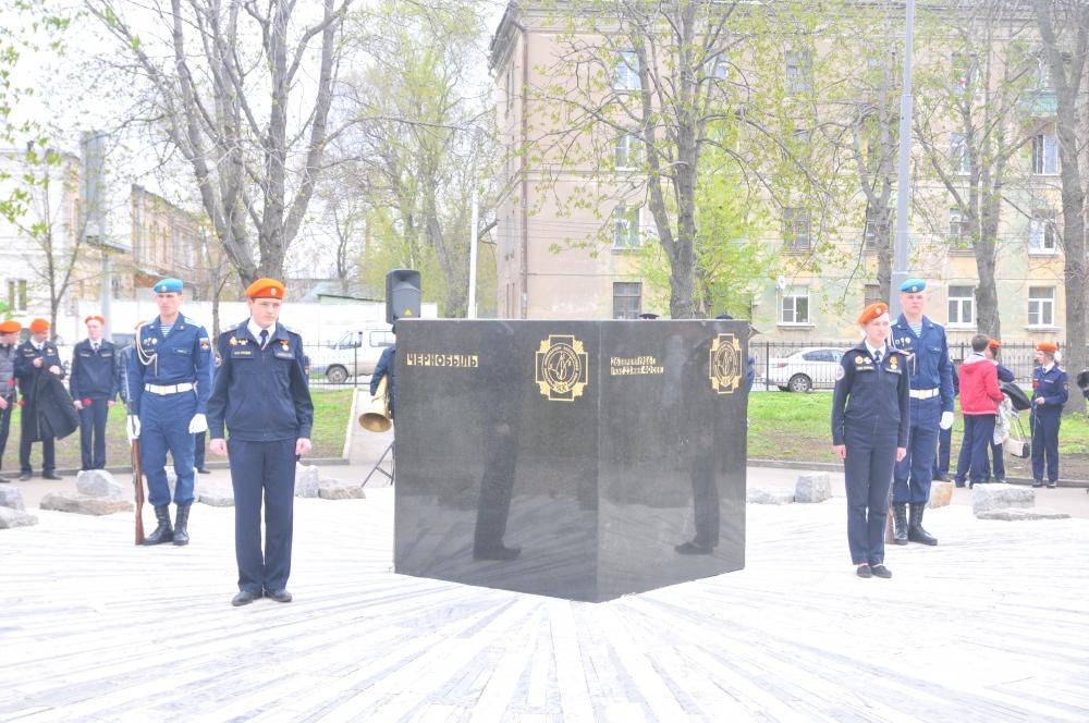 Церемония возложения цветов у Памятному знаку участникам ликвидаций радиационных и техногенных катастроф