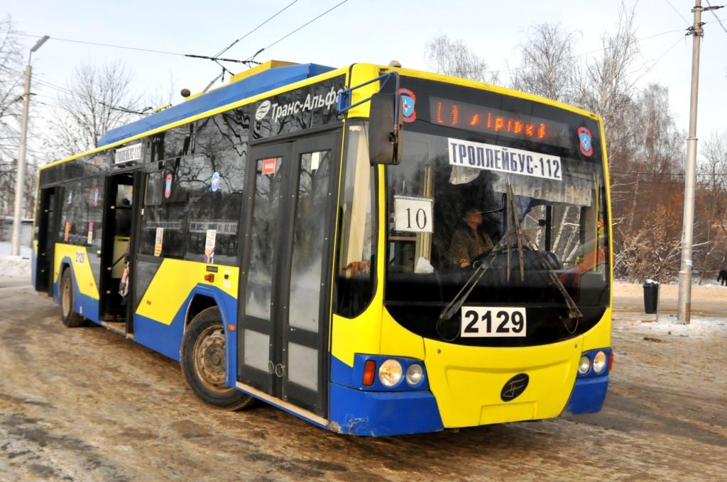 """Социальная акция """"Троллейбус-112"""""""