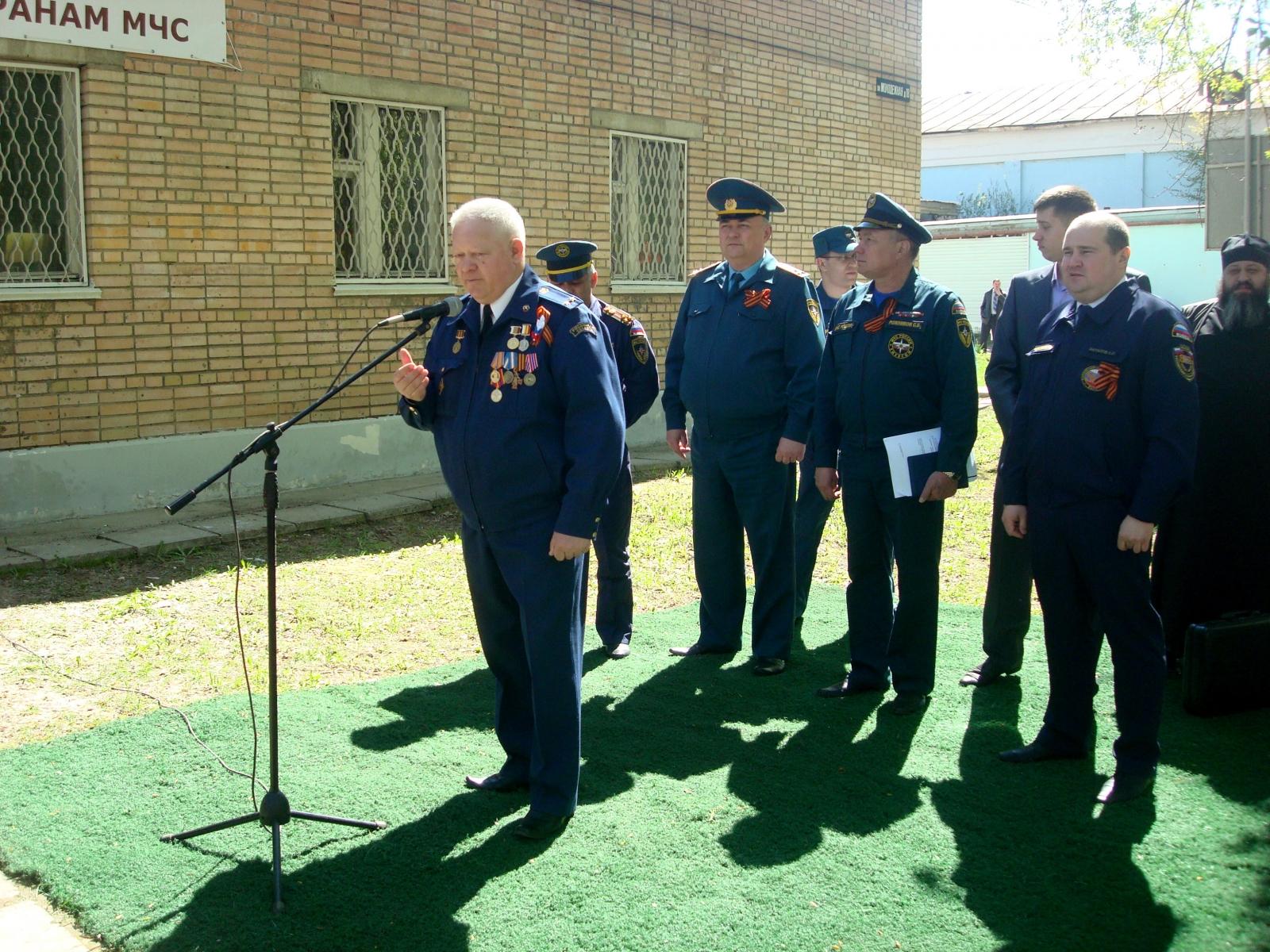 Открытие комнаты ветеранской организации Главного управления МЧС России по Рязанской области
