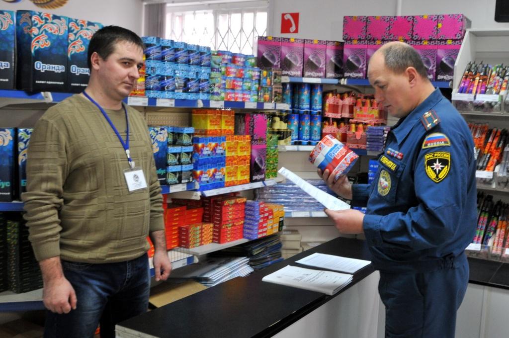 Рейд по местам продажи пиротехнических изделий в Рязани