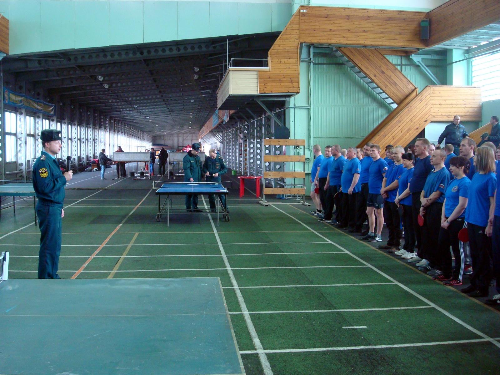 Соревнование по настольному теннису среди подразделений Главного управления МЧС России по Рязанской области