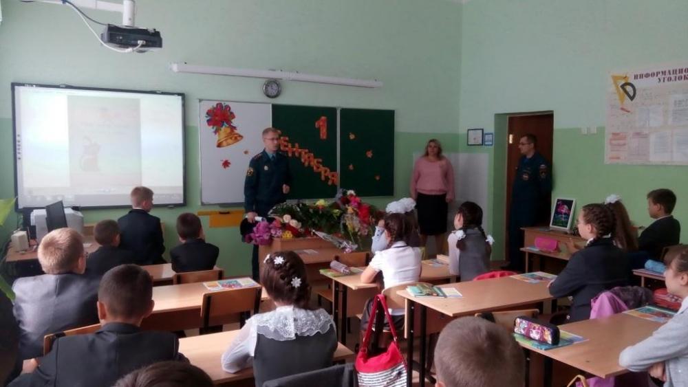 День знаний под особой защитой в Год пожарной охраны в МЧС России