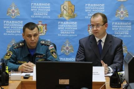 В Главном управлении МЧС России по Рязанской области состоялось совместное совещание с Министерством природопользования региона