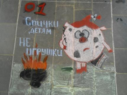 В Спасском районе Рязанской области прошел конкурс граффити на противопожарную тематику «Мы за безопасность!»