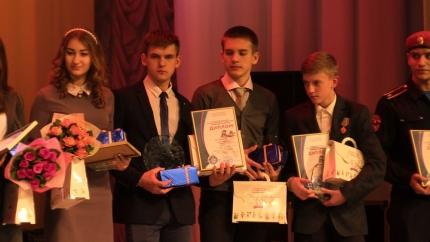 Егор Шемонаев, Николай Нестеров и Артем Назьмов из Касимова получили заслуженные награды