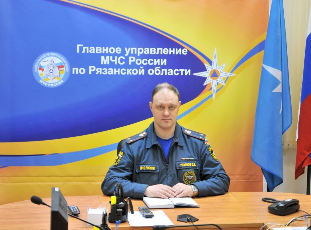 В Рязани состоялся семинар по вопросу пожарной безопасности в многоквартирных домах