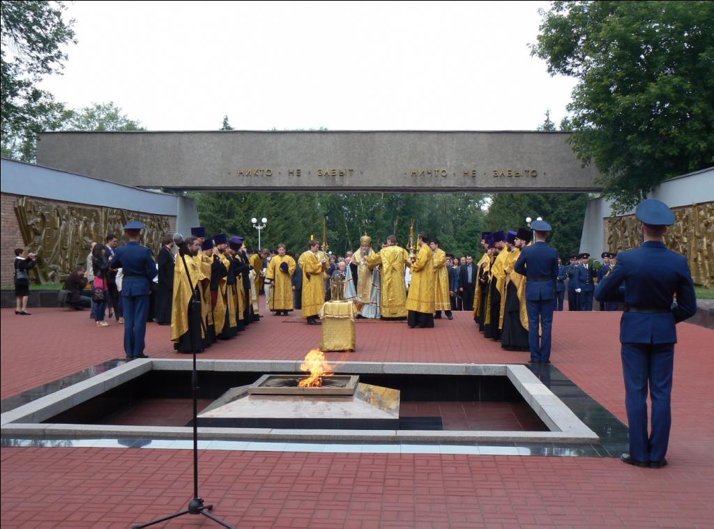 Памятные мероприятия, посвященные Дню памяти и скорби