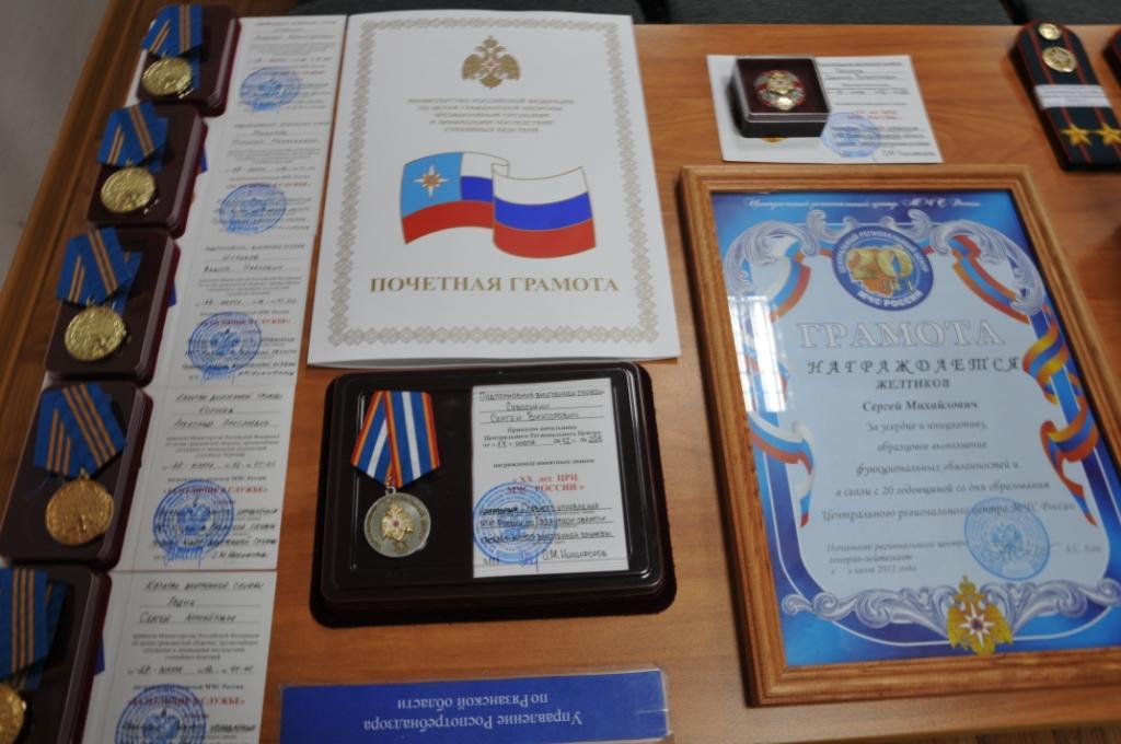 Торжественное собрание посвященноше 85-летию ГПН