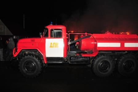 Пожарные-добровольцы