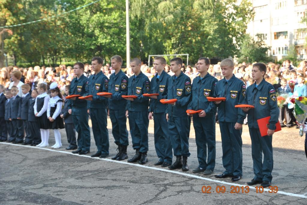 Занятия в классе юнные пожарные