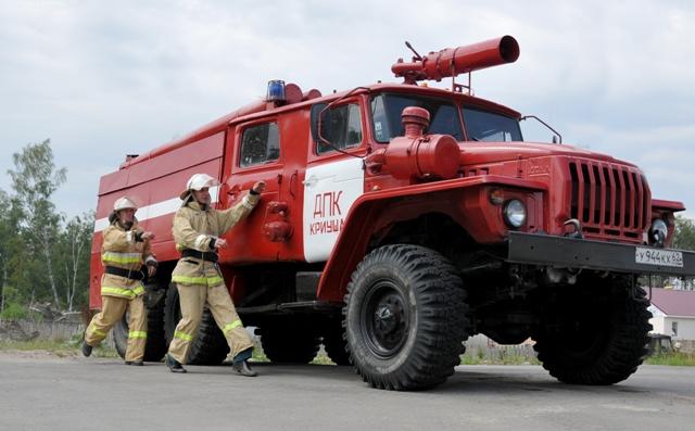 Огнеборцы – добровольцы