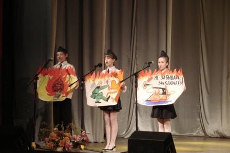 "Конкурс-фестиваль на противопожарную тематику ""Таланты и поклонники"""