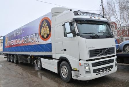 В Республику Крым направлена гуманитарная помощь от Рязанской области