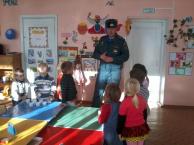 Малышам о безопасности