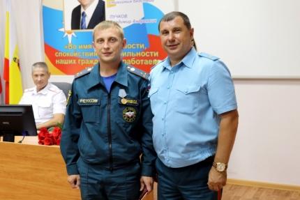 В Главном управлении МЧС России по Рязанской области состоялось торжественное мероприятие, посвященное 89-ой годовщине со дня образования органов государственного пожарного надзора