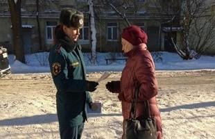 Населению о правилах пожарной безопасности в зимний период