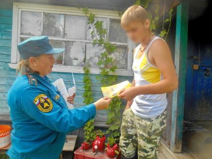 (23.06.19) Профилактика пожаров в жилом секторе на контроле МЧС России