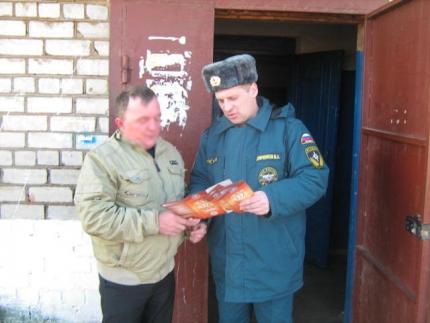 Продолжается работа по профилактике пожаров среди населения (13.04.2017)