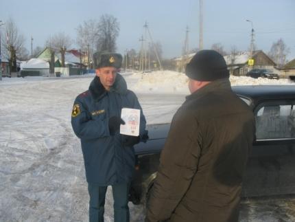 Стабилизация обстановки с пожарами – задача общая (29.01.2017)
