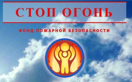 (05.10.19) Смоленские школьники в числе победителей Всероссийского творческого конкурса