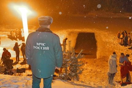 Крещенские купания проходят под контролем МЧС России