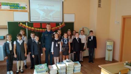 (04.09.19) Всероссийские открытые уроки в школах Смоленска