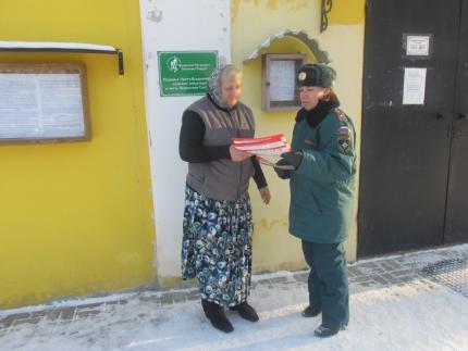 (06.01.19) Безопасность Рождественских праздников на контроле сотрудников МЧС России