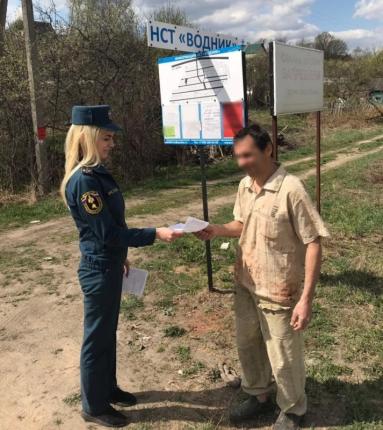 (11.05.19) Владельцам дач о пожарной безопасности