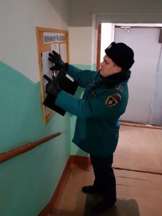 (12.01.19) Ежедневный труд сотрудников госпожнадзора