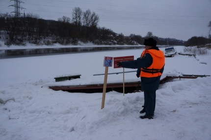 (09.02.19) Соблюдайте осторожность при выходе на лёд
