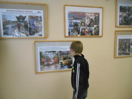 МЧС России – 25 лет в фотографиях