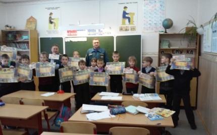Урок безопасности для школьников Новодугинского района